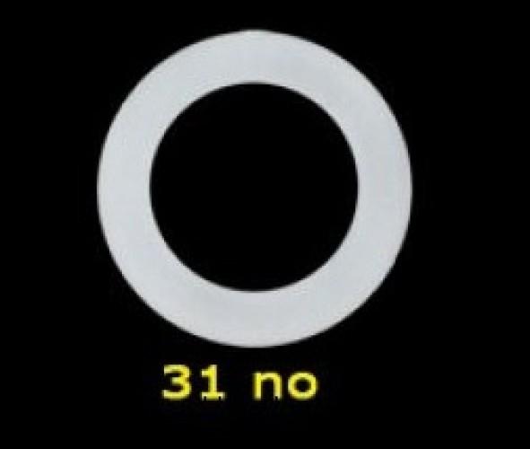 Кольцо пластиковое под люверсы №31 17мм(в упак.500шт)