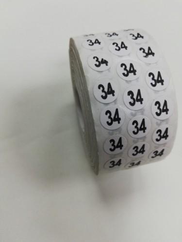 34 Размерники на самоклеящейся бумаге цв.белый(в рул.5000шт)