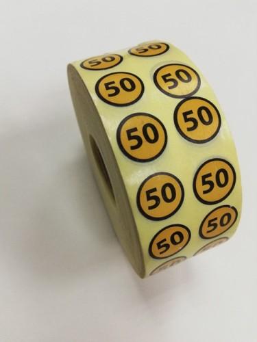 50 Размерники на самоклеящейся бумаге цв.желтый(в рул.5000шт)