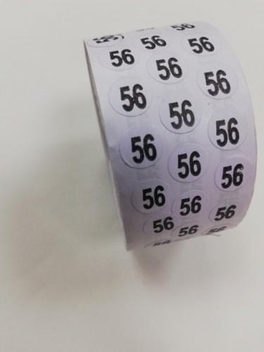 56 Размерники на самоклеящейся бумаге цв.белый(в рул.5000шт)