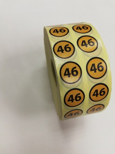 46 Размерники на самоклеящейся бумаге цв.желтый(в рул.5000шт)