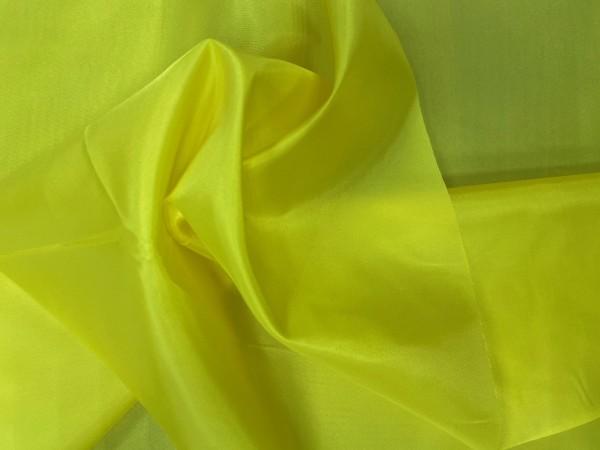 1028(14-0852) Ткань подкладочная однотонная 210Т 100%ПЭ 150см цв.желтый(в рул.100м)