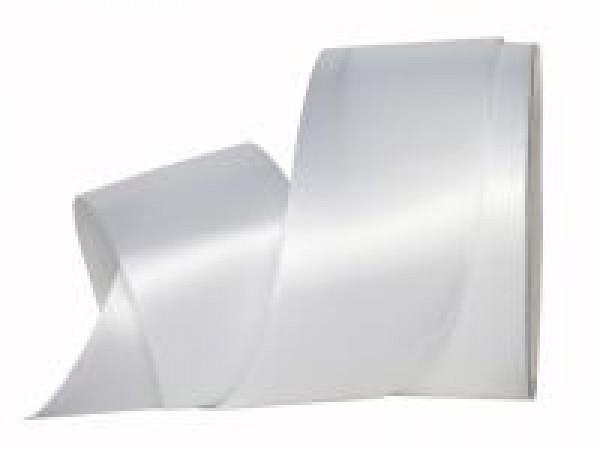 Сатиновая лента 50мм цв.белый(в рул.50м)