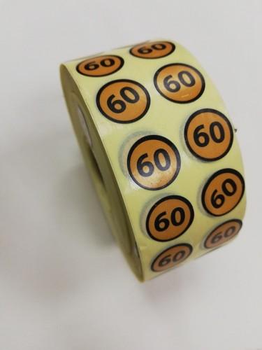 60 Размерники на самоклеящейся бумаге цв.желтый(в рул.5000шт)