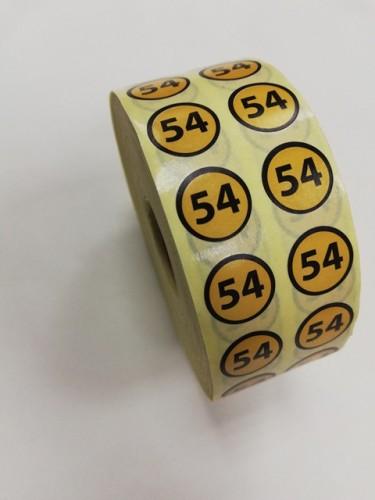 54 Размерники на самоклеящейся бумаге цв.желтый(в рул.5000шт)