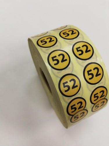 52 Размерники на самоклеящейся бумаге цв.желтый(в рул.5000шт)