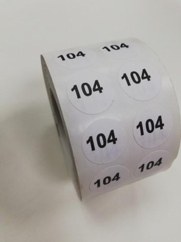 104 Размерники на самоклеящейся бумаге цв.белый(в рул.2500шт)