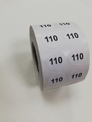 110 Размерники на самоклеящейся бумаге цв.белый(в рул.2500шт)