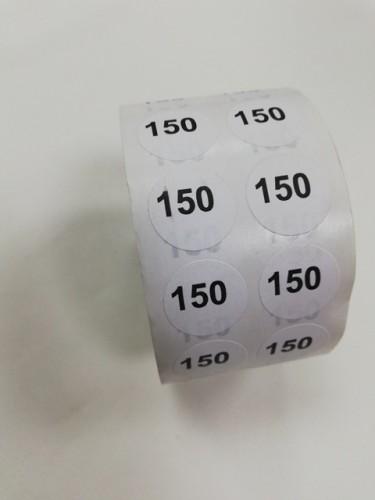 150 Размерники на самоклеящейся бумаге цв.белый(в рул.2500шт)