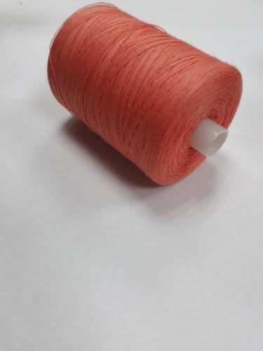 15 Нить 45ЛЛ 100% ПЭ 2500м цв.розовый(в упак.20шт)